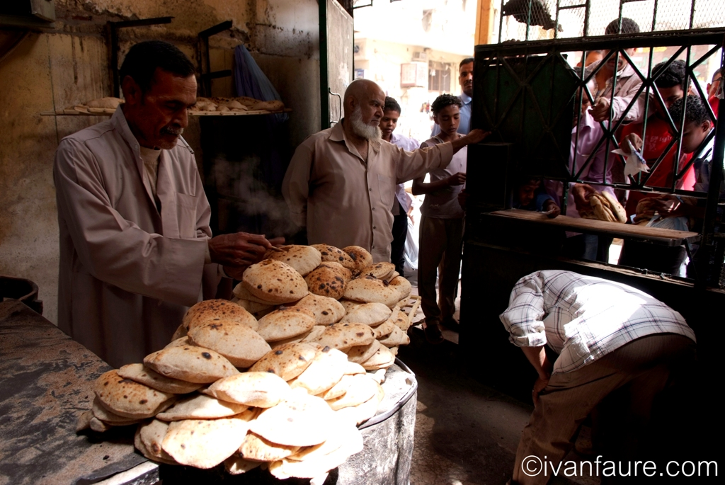 panadería aswan