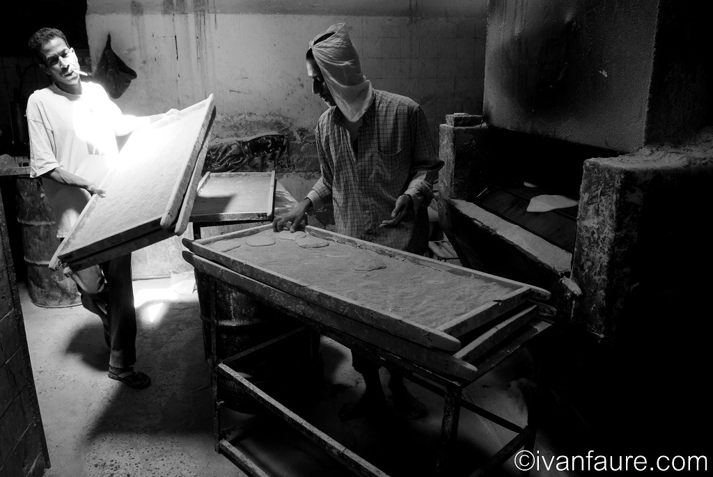 panadería en aswan