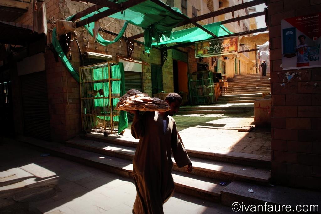 pan mercado aswan