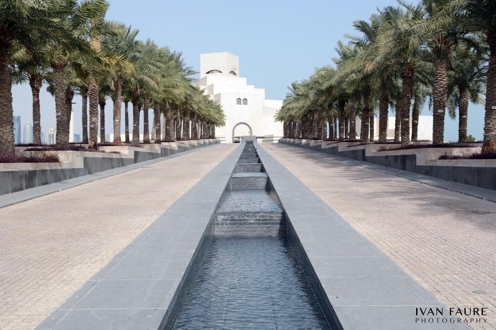 Entrada al Museo Arte Islámico de Doha